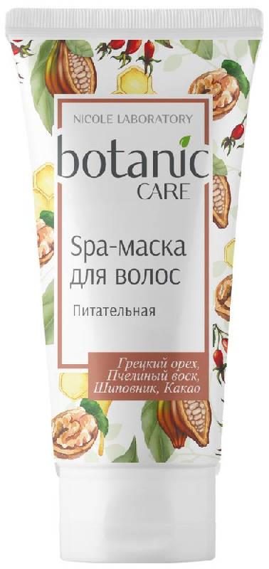 Ботаник кеа спа-маска для волос питательная 150мл, фото №1
