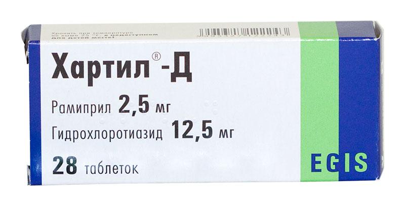 ХАРТИЛ-Д таблетки 2,5 мг+12,5 мг 28 шт.