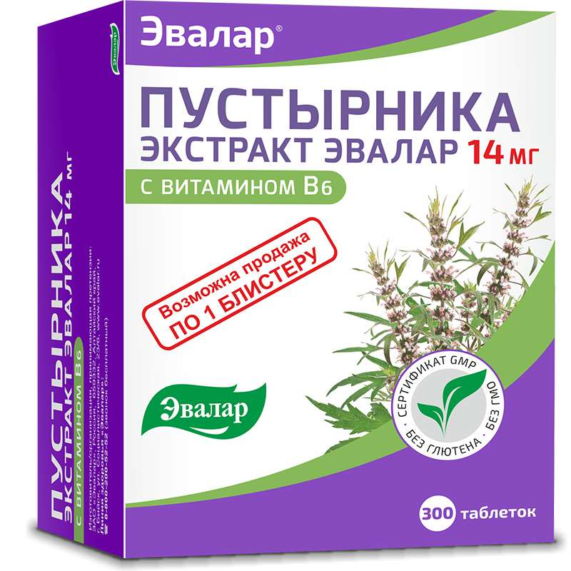 ПУСТЫРНИКА ЭКСТРАКТ таблетки 14 мг 300 шт.