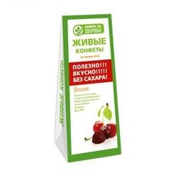 Лакомства для здоровья мармелад живые конфеты вишня 170г