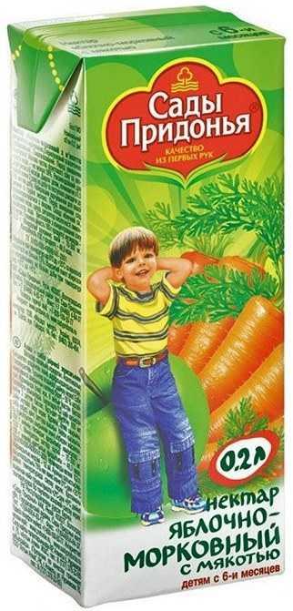 Сады придонья сок яблоко/морковь 6+ 200мл, фото №1