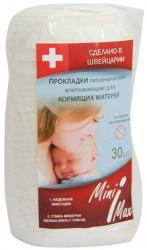 МИНИМАКС прокладки для кормящих матерей 30 шт.