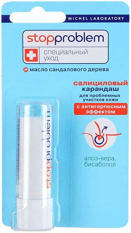 Стоппроблем карандаш для проблемной кожи с антигерпесным эффектом салициловый 3,7г, фото №1