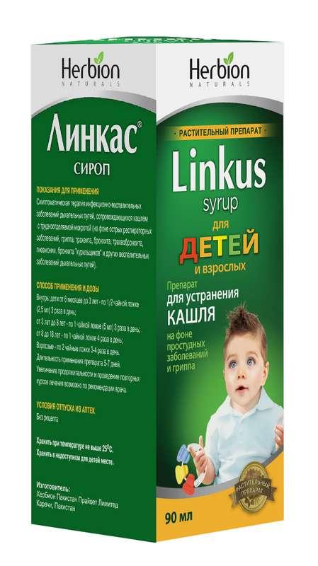 Линкас 90мл сироп, фото №1
