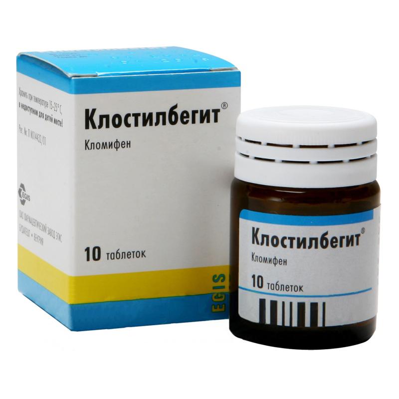 КЛОСТИЛБЕГИТ таблетки 50 мг 10 шт.
