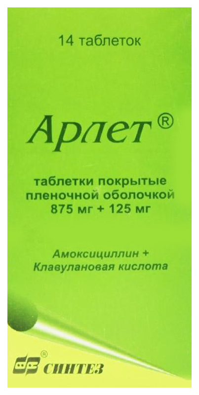 Арлет 875мг+125мг 14 шт. таблетки покрытые пленочной оболочкой, фото №1