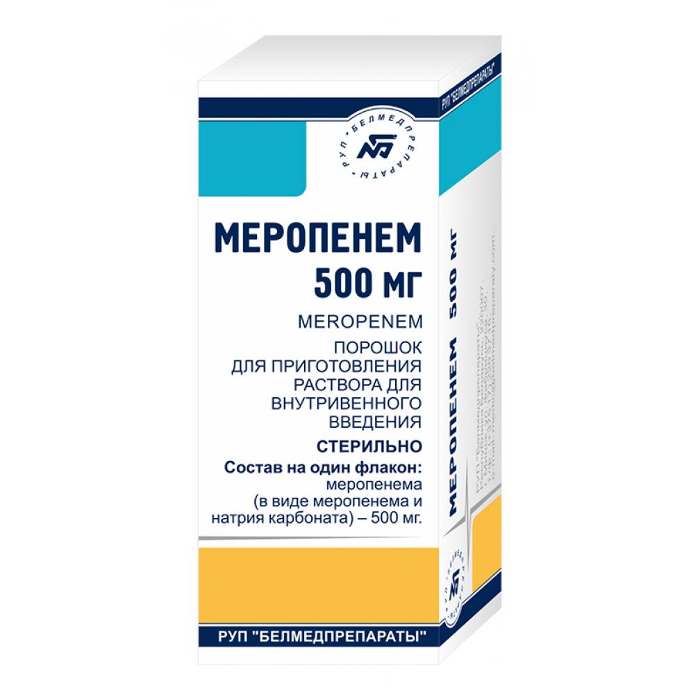 МЕРОПЕНЕМ порошок для приготовления раствора для инъекций 500 мг 1 шт.