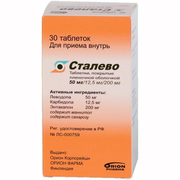 СТАЛЕВО таблетки 50 мг+12,5 мг+200 мг 30 шт.