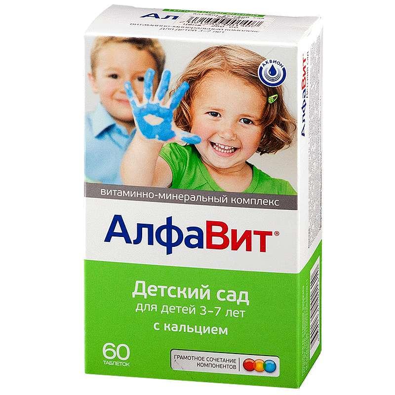 АЛФАВИТ ДЕТСКИЙ САД таблетки жевательные 0 60 шт.