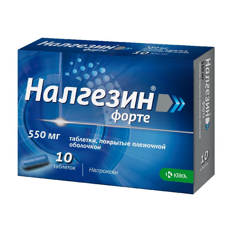 НАЛГЕЗИН ФОРТЕ таблетки 550 мг 10 шт.