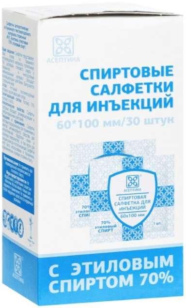 Асептика салфетка спиртовая для инъекций 60х100мм 30 шт., фото №1