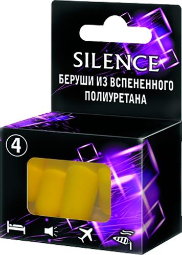 Сайленс беруши из вспененного полиуретана 4 шт., фото №1