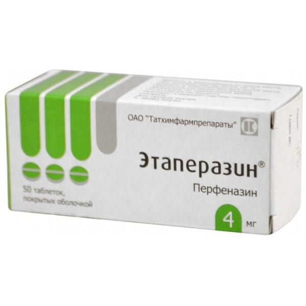 Этаперазин 4 мг 50 шт. таблетки покрытые оболочкой Татхимфарм