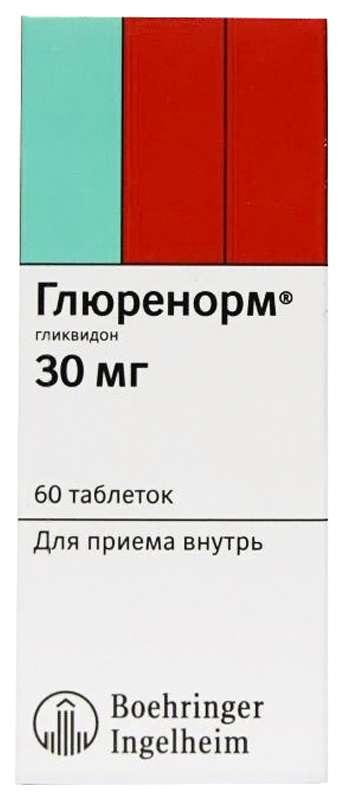 ГЛЮРЕНОРМ таблетки 30 мг 60 шт.