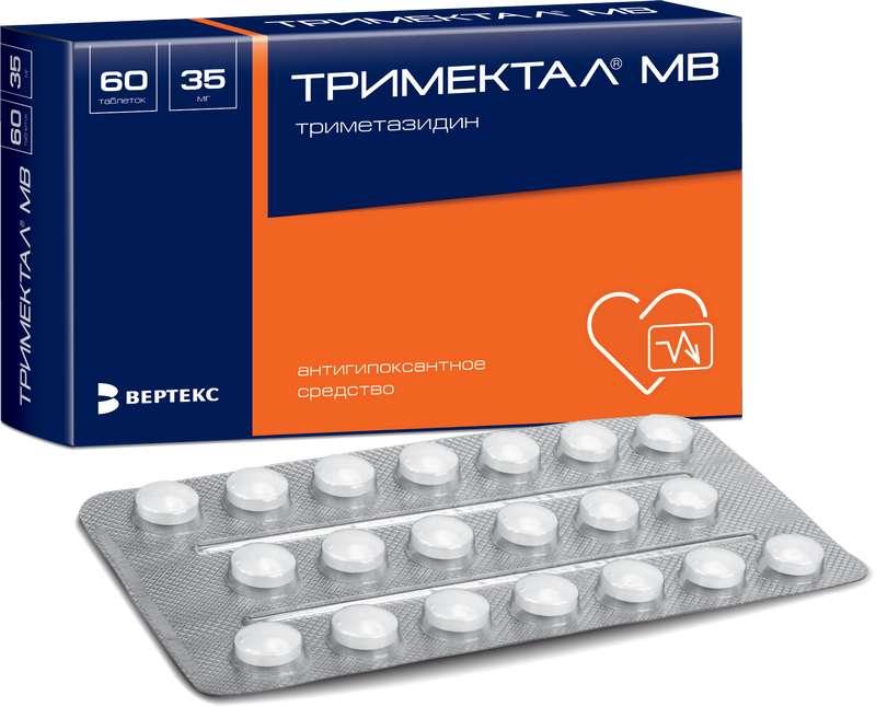 ТРИМЕКТАЛ МВ таблетки 35 мг 60 шт.