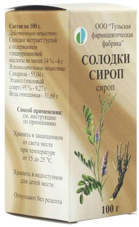 СОЛОДКИ СИРОП 100г.
