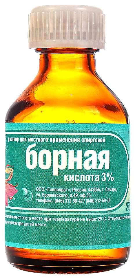 Борная кислота 3% 25мл раствор спиртовой, фото №1