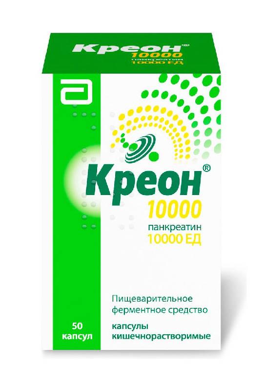 КРЕОН 10000 50 шт. капсулы кишечнорастворимые Эбботт Лэбораториз ГмбХ