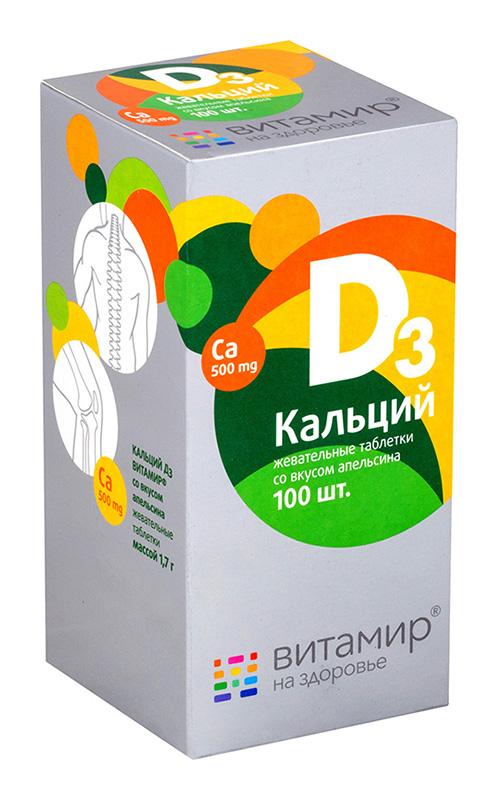 Кальций д3 витамир таблетки жевательные со вкусом апельсина 100 шт., фото №1