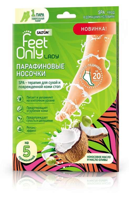 Салтон фит онли леди носочки парафиновые с маслом кокоса и оливы 1 шт. пара, фото №1