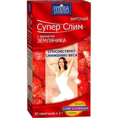 Супер слим чай земляника 30 шт. фильтр-пакет, фото №1