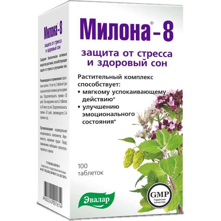 МИЛОНА-8 таблетки 500 мг 100 шт.