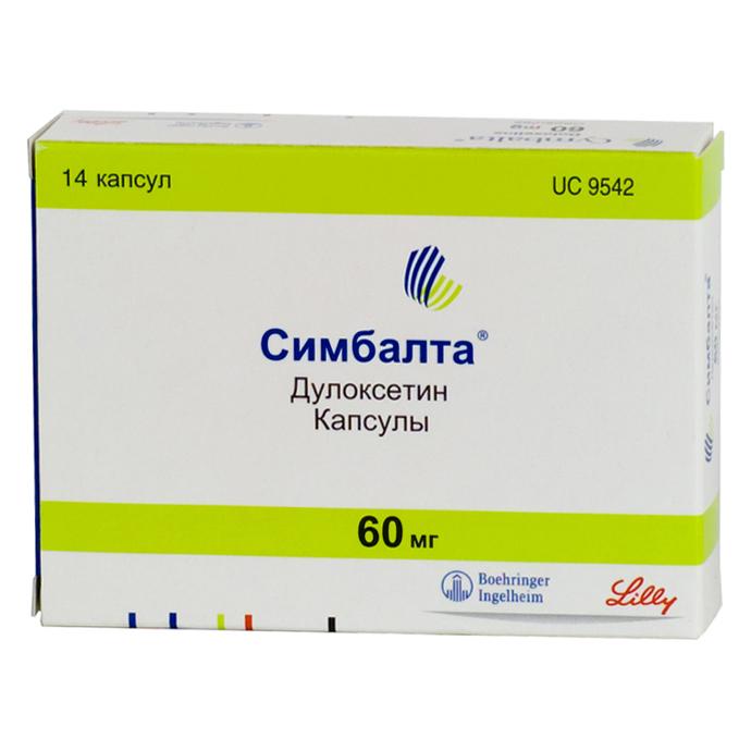 СИМБАЛТА капсулы 60 мг 14 шт.