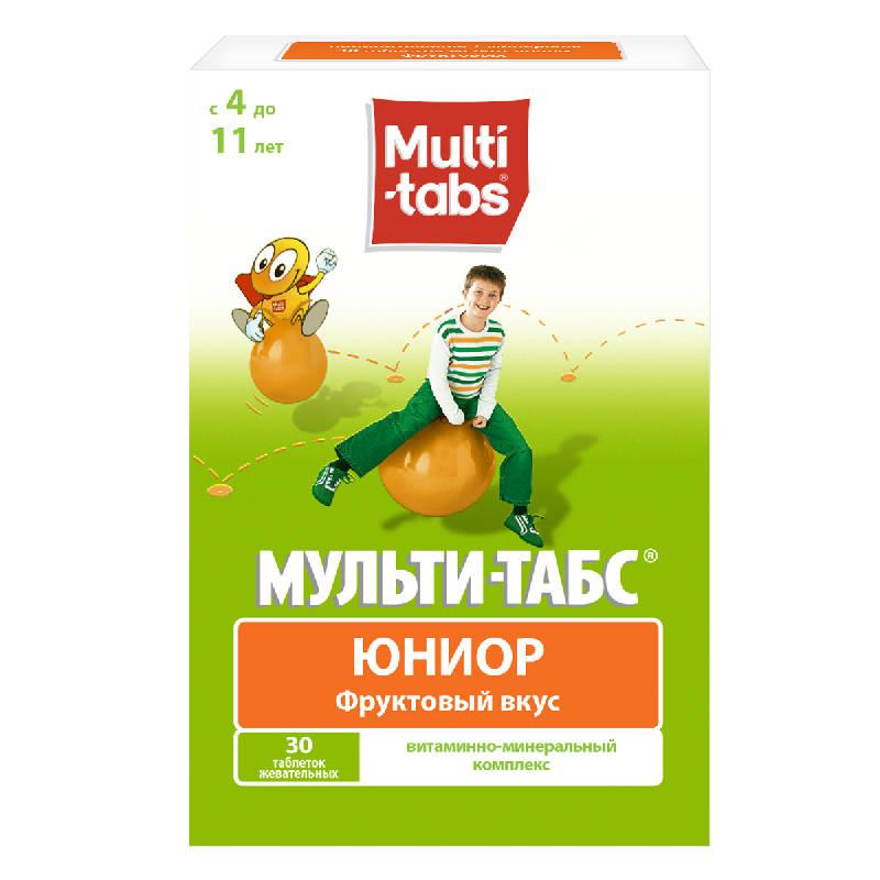 МУЛЬТИ-ТАБС ЮНИОР таблетки 30 шт.