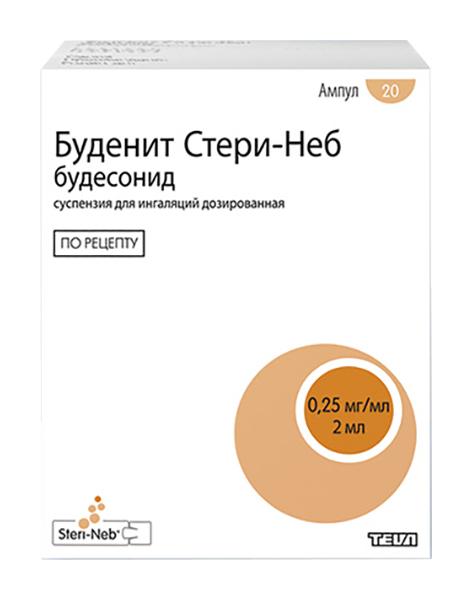 Буденит стери-неб 0,25мг/мл 2мл 20 шт. суспензия для ингаляций дозированная, фото №1