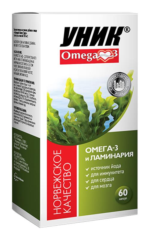 Омега-3 и ламинария капсулы 60 шт., фото №1