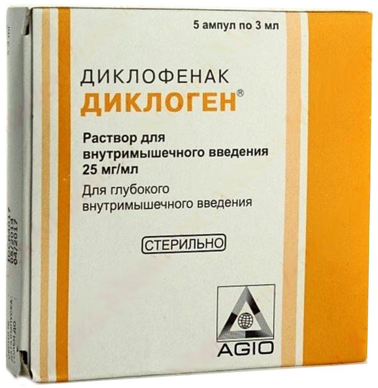 ДИКЛОГЕН 25мг/мл 3мл 5 шт. раствор для внутримышечного введения
