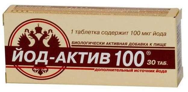 ЙОД-АКТИВ таблетки 100 мкг 30 шт.