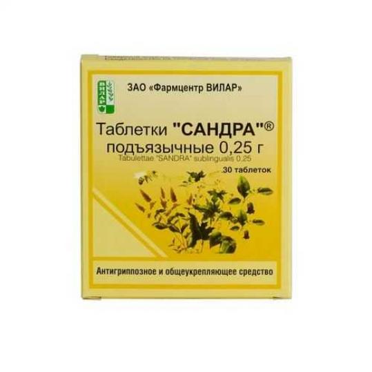 Сандра 30 шт. таблетки фармцентр вилар, фото №1