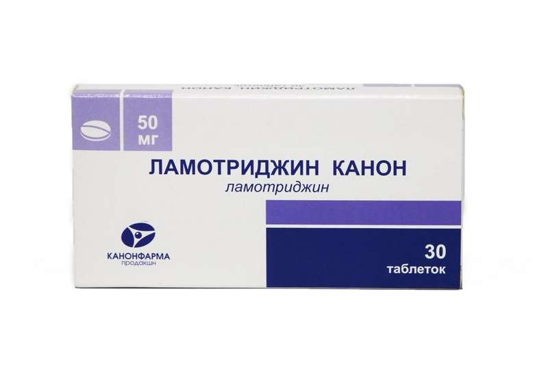 ЛАМОТРИДЖИН КАНОН таблетки 50 мг 30 шт.