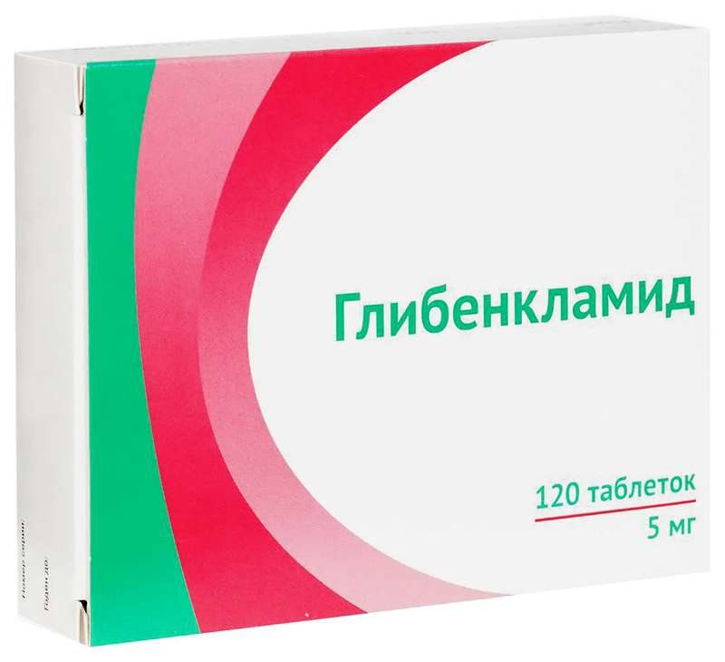 ГЛИБЕНКЛАМИД таблетки 5 мг 120 шт.