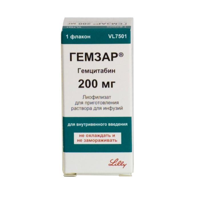 ГЕМЗАР лиофилизат для приготовления концентрата для приготовления раствора для инфузий 200 мг 1 шт.