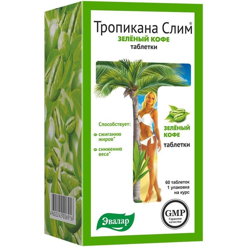 ТРОПИКАНА СЛИМ ЗЕЛЕНЫЙ КОФЕ таблетки 60 шт.