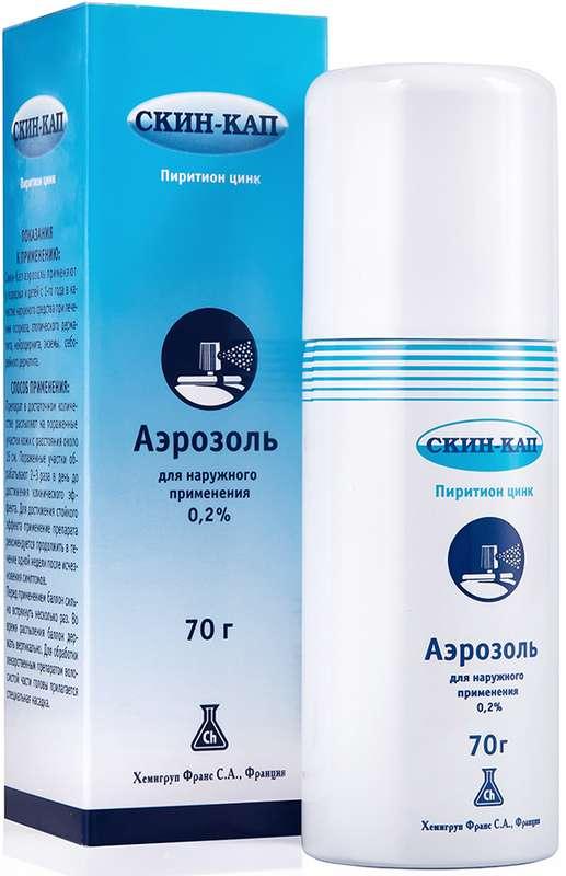 Скин-кап 0,2% 100мл (70г) аэрозоль, фото №1