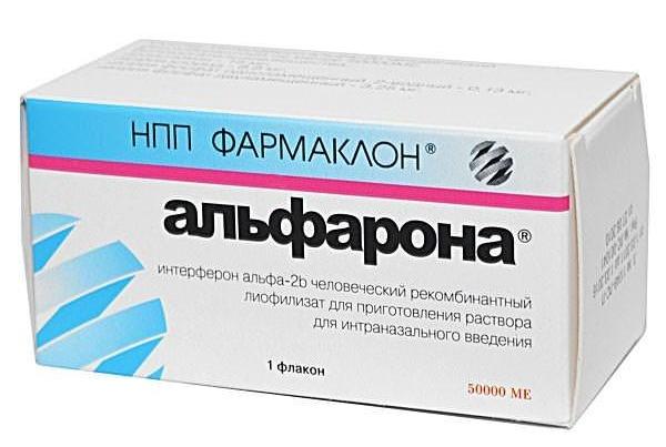 АЛЬФАРОНА 50000МЕ 1 шт. лиофилизат для приготовления раствора для интраназального введения  ООО