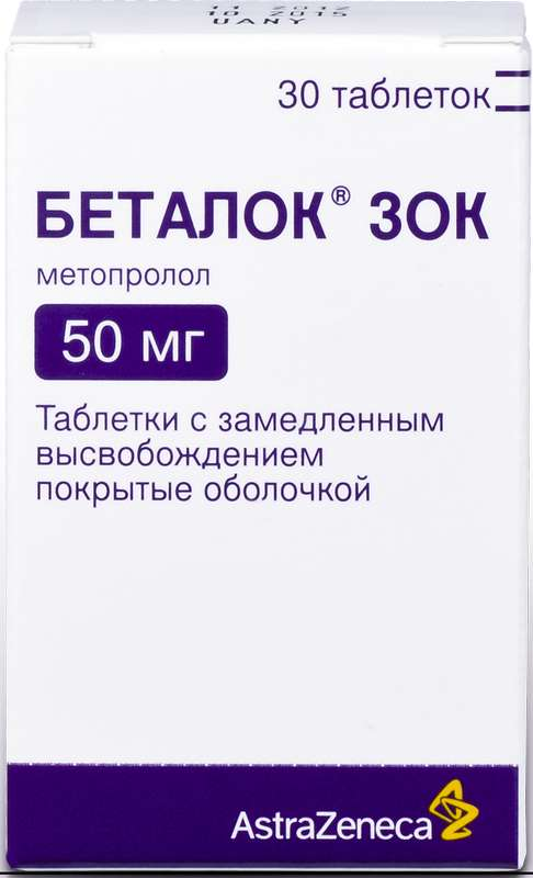 Беталок зок 50мг 30 шт. таблетки с замедленным высвобождением покрытые оболочкой, фото №1