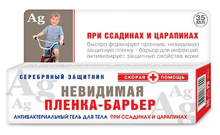 Скорая помощь гель для тела антибактериальный серебряный защитник 35мл, фото №1