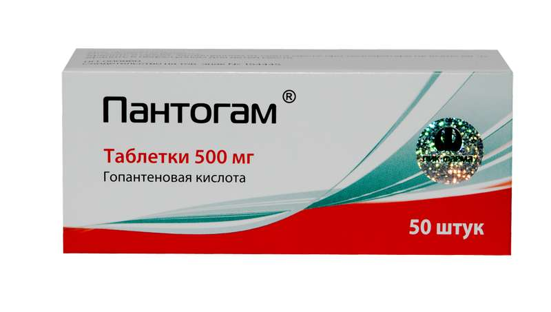 ПАНТОГАМ таблетки 500 мг 50 шт.