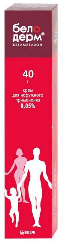 Белодерм 0,05% 40г крем для наружного применения, фото №1