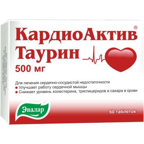 Кардиоактив таурин 500мг 60 шт. таблетки, фото №1