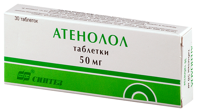 АТЕНОЛОЛ таблетки 50 мг 30 шт.