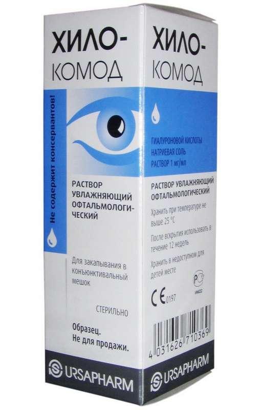 Хило-комод капли глазные для линз увлажняющие 10мл, фото №1