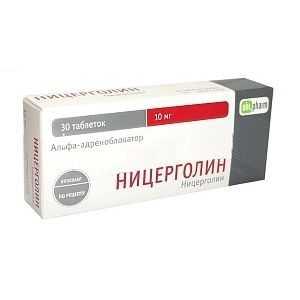 Ницерголин 10мг 30 шт. таблетки, фото №1