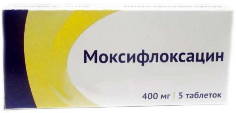 МОКСИФЛОКСАЦИН таблетки 400 мг 5 шт.