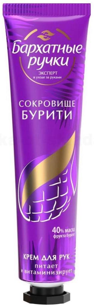 Бархатные ручки крем для рук сокровище бурити 30мл, фото №1