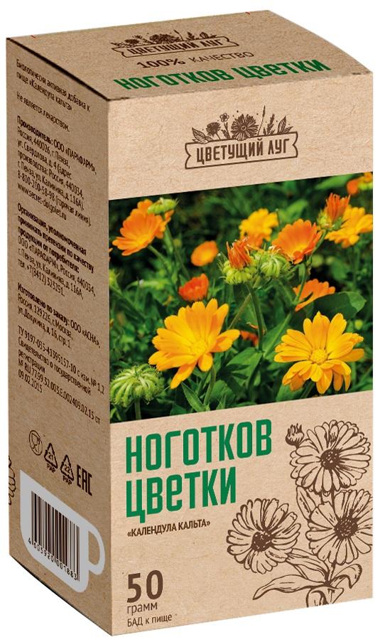 ЦВЕТУЩИЙ ЛУГ цветки Ноготков 50г